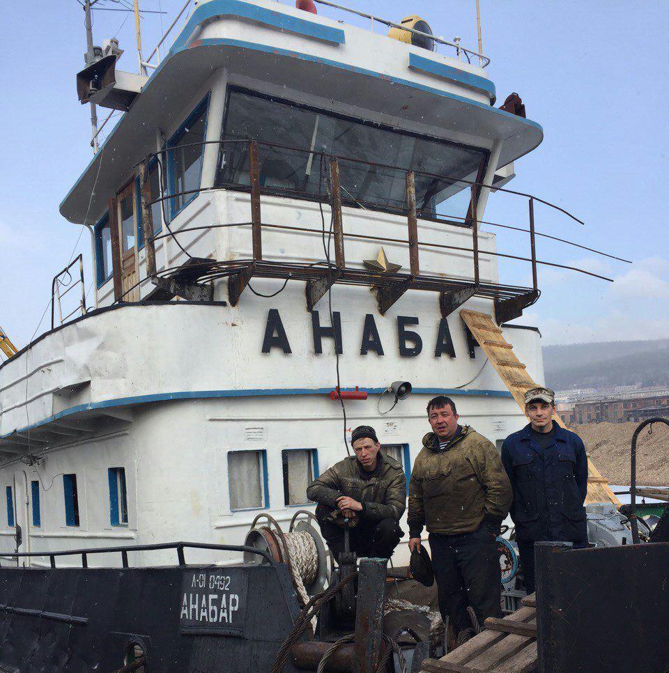 Ленское объединенное речное пароходство доска объявлений подать объявление о продажи дома в новосибирске